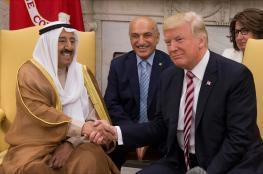 أمير الكويت يزور واشنطن للتباحث مع ترامب
