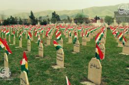 """""""فرحة ناقصة"""" بالاستفتاء في حلبجة الكردية .. آثار الماضي باقية"""