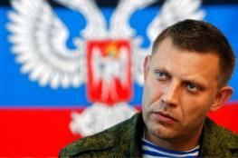 """اغتيال """"رجل روسيا"""" في أوكرانيا.. خلافات بين الانفصاليين أم عملية انتقامية؟"""
