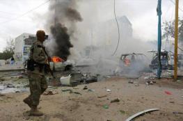 سيارة ملغومة تدمر مكتبا حكوميا ومدرسة بالصومال