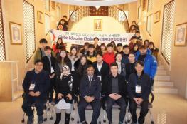 """سفارتنا في كوريا تواصل الترويج السياحي والاستثماري للسلطنة ضمن فعاليات """"مرحبا بكم في عمان"""""""