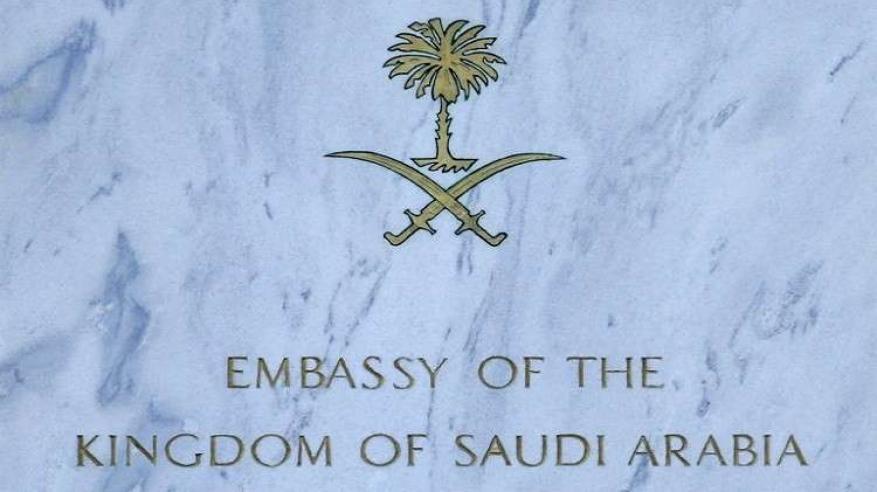 كشف موعد فتح السفارة السعودية في دمشق