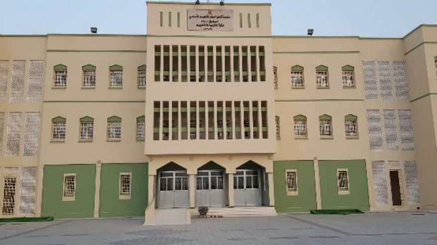 من المباني المدرسية الحديثة