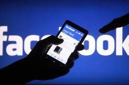 6 معلومات يجب إزالتها من حسابك في فيسبوك