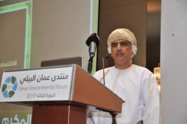 """وثيقة البنود الاسترشادية وتوصيات """"منتدى عمان البيئي 2019"""""""