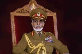 جلالة السلطان يشمل برعايته السامية العرض العسكري بمناسبة العيد الوطني الـ49 المجيد.. الإثنين