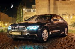 """""""الجنيبي العالمية"""" تمدد عروضها على طرازات BMW لآخر يونيو"""