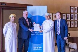 شهادة اعتماد دولية لبنك عُمان العربي من معهد المحاسبين المعتمدين في إنجلترا وويلز