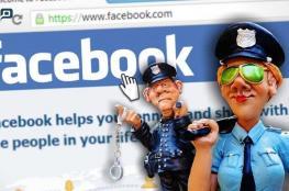 """تعريف """"فيسبوك"""" للإرهاب يسهل على الأنظمة الحاكمة ملاحقة الأصوات المعارضة"""