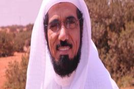محاكمة سلمان العودة..والنيابة توجه له 37 تهمة وتطالب القضاء بإعدامه تعزيراً