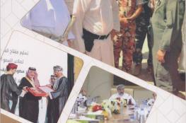 """العدد 52 من مجلة """"بلدية ظفار"""" بالمكتبات"""