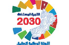 """السلطنة تستعرض تقرير """"التنمية المستدامة 2030"""" بالأمم المتحدة.. غدا"""