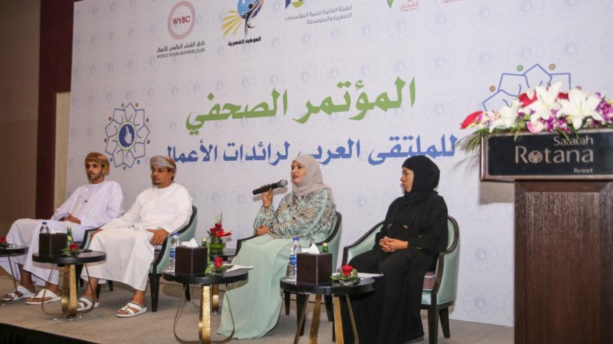 دعم المشاريع وتبادل الخبرات في الملتقى العربي لرائدات الأعمال بصلالة