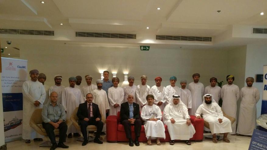 12 مشاركا في حلقة عمل للتدريب على المدونة الدولية لإدارة السفن
