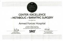 اعتماد وحدة جراحات السمنة بمستشفى القوات المسلحة بالخوض كمركز امتياز