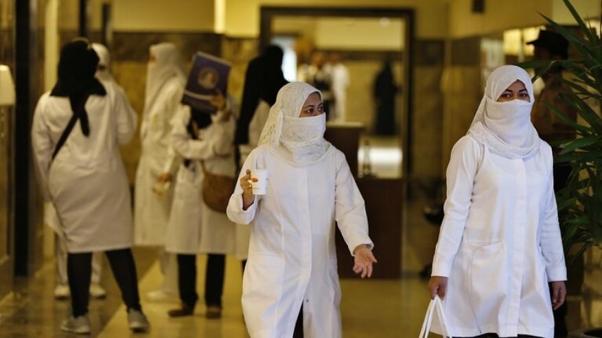 لائحة جديدة للمصابين بالإيدز في السعودية