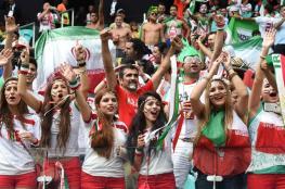 بعد وفاة مشجعة .. السماح للإيرانيات بحضور مباريات كرة القدم