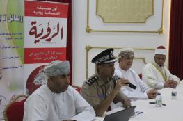 إسدال الستار على الأسبوع الخليجي لصحة الشباب واليافعين في صور