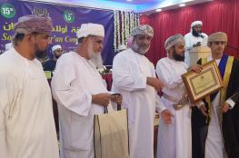 اختتام مسابقة أولاد أدم لحفظ وتلاوة القرآن الكريم