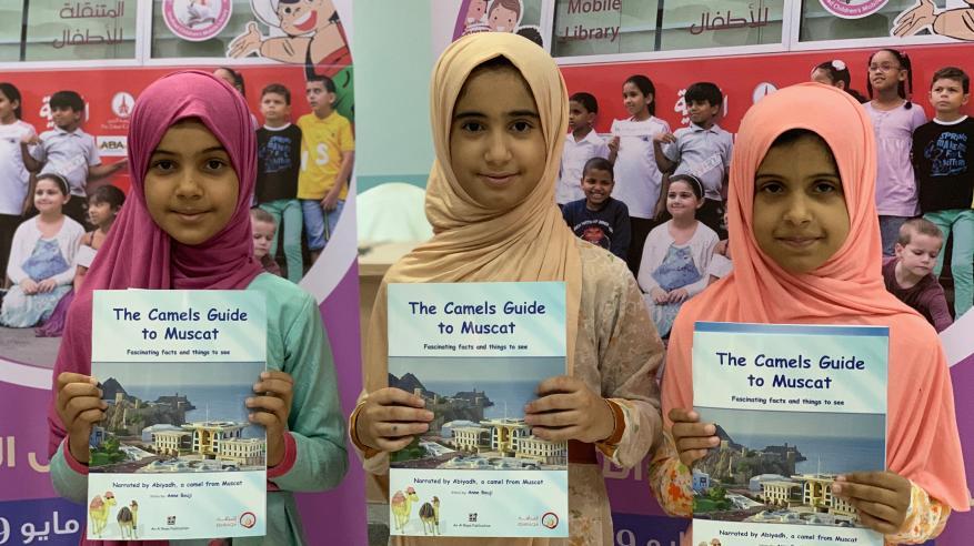 """كتابان للطفل من """"مكتبة السندباد"""" بدعم """"إشراقة"""""""