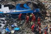 حادث مروع يتسبب في مصرع وإصابة 17 لاعب كرة قدم