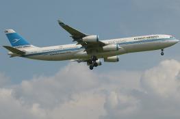 بالفيديو.. اصطدام طائرة كويتية بمبنى المطار في فرنسا