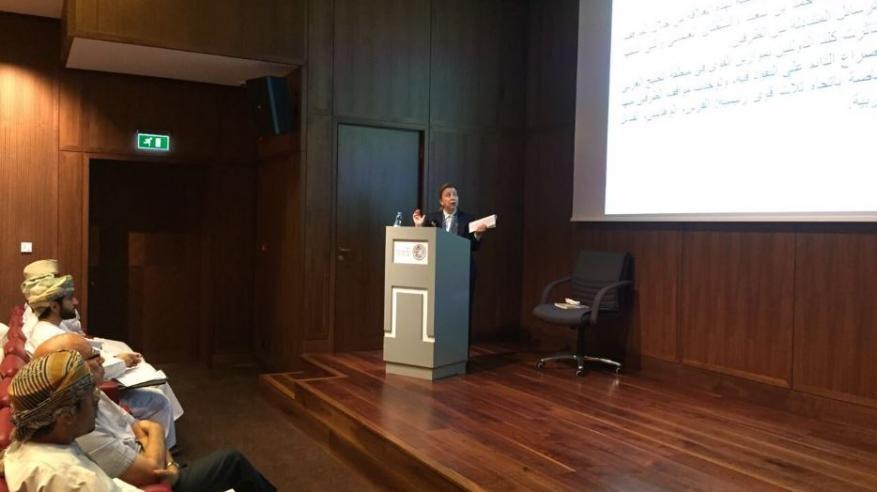 محاضرة عن تاريخ العلاقات العمانية العثمانية بالمتحف الوطني
