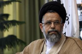 حبس دبلوماسي إيراني بتهمة التجسس