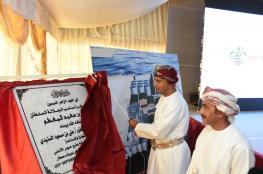 وضع حجر الأساس لمصنع عمان لتكرير السكر بميناء صحار