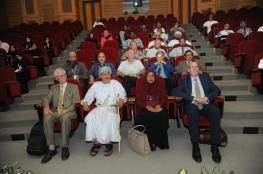 افتتاح الندوة الثالثة لجامعتي السلطان قابوس وكامبريدج حول النمذجة الرياضية