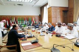 السلطنة تشارك في اجتماع لجنة خبراء وممثلي وزارات العدل والداخلية العرب