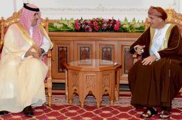 السيد فهد: علاقات ثنائية وطيدة بين السلطنة والمملكة العربية السعودية