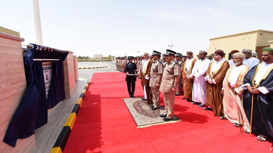 شرطة عمان السلطانية تحتفل بافتتاح مركز شرطة ثمريت2