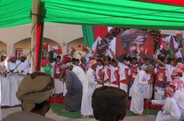 مدرسة حمود بن أحمد البوسعيدي بينقل تحتفل بالعيد الوطني