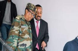 إثيوبيا: رئيس أركان الجيش ضحية لمحاولة انقلاب أمهرة