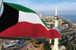 منع المغربيات والتونسيات واللبنانيات من دخول الكويت