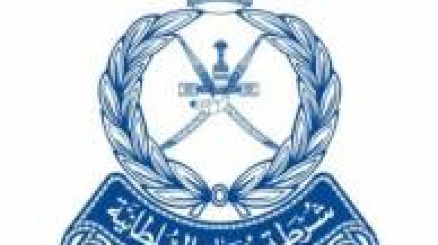 قيادة شرطة محافظة ظفار تحبط عملية تهريب كمية من المواد المخدرة
