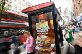 حظر إعلانات الوجبات السريعة في لندن