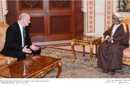 بالصور.. جلالة السلطان يودع السفير الأمريكي