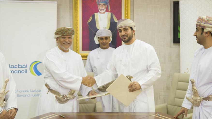 """""""الرفد"""" يبرم اتفاقية تعاون مع """"نفط عمان"""" لدعم خدمات رواد الأعمال"""