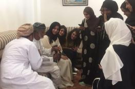 """وفد """"عمان الطبية"""" يزور دار الرعاية بالرستاق"""