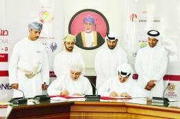 """فرص واعدة للتعاون بين الشركات العمانية والقطرية مع انطلاق معرض """"صنع في قطر"""" بمسقط مطلع نوفمبر"""