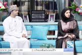 """تغطية الأحداث وإحياء التراث العماني والفقرات التنموية.. أبرز أولويات برنامج """"من عمان"""""""