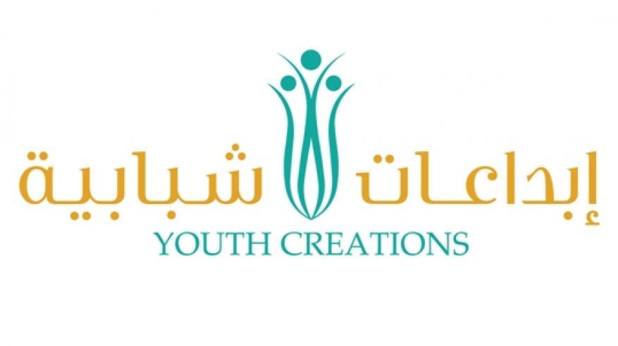 شعار ابداعات شبابية