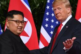 مفاوضات كيم وترامب بدون نتائج