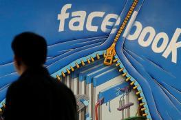 7.3 مليون دولار لحماية مؤسس فيسبوك في 2017