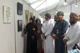 """مشاركات واسعة في افتتاح معرض """"الفن رسالة السلام"""" بصحار"""
