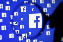 """""""فيسبوك"""" توقف خدمة الكلمات الأكثر تداولا"""