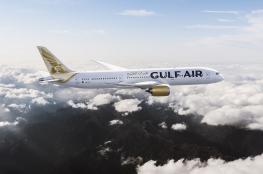 شركة طيران خليجية تطلق رحلاتها إلى صلالة