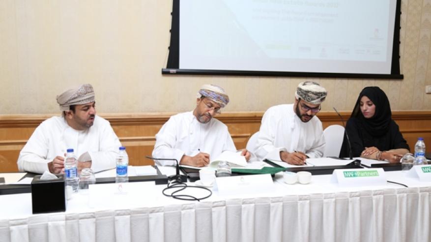 فتح باب التسجيل للمنافسة على جوائز عمان العقارية في نسختها الثالثة.. و18 فئة تغطي مجالات القطاع